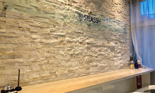 ストラッシュ池袋アネックス店の口コミとアクセス方法を調査!