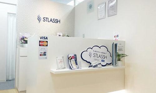 ストラッシュ池袋東口店の口コミを紹介。アクセス方法と料金も詳しく調査!